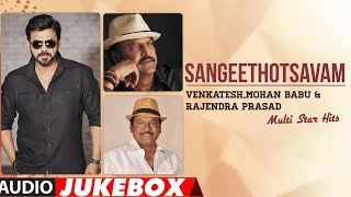 Sangeethotsavam - Venkatesh, Mohan Babu & Rajendra Prasad Multi Star Telugu Hits Audio Songs Jukebox