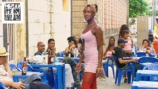 """国际时尚品牌""""妓女""""是由里约的站街妓女创建的(中文字幕)"""