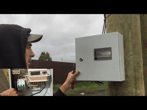 Провели электроэнергию на участок!      Цена подключения электричества