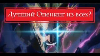 Аниме МОЯ ГЕРОЙСКАЯ АКАДЕМИЯ 3 СЕЗОН Опенинг [РАЗБОР - МНЕНИЕ]
