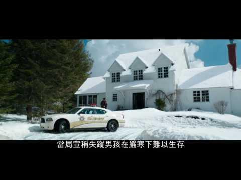 冰鎮房嚇電影海報