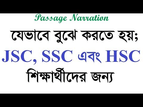 Passage Narration for JSC, SSC, HSC Practice-3