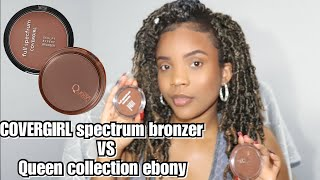 COVERGIRL Queen collection dupe 😱Queen collection vs Cover girl spectrum bronzer| Is it the same