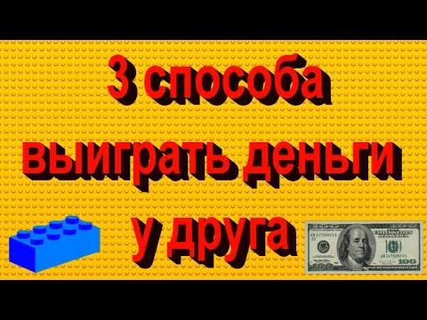 Заработок в интернете с вложением 50 рублей