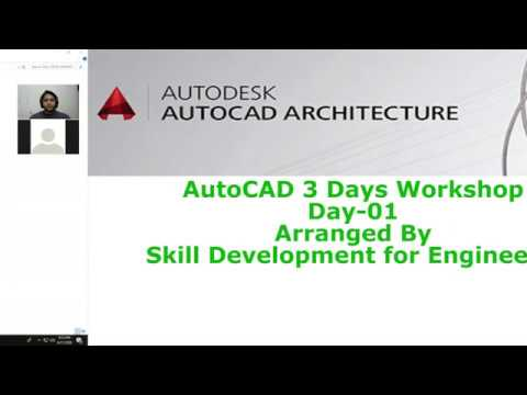 AutoCAD 3 Day's workshop - Day 01