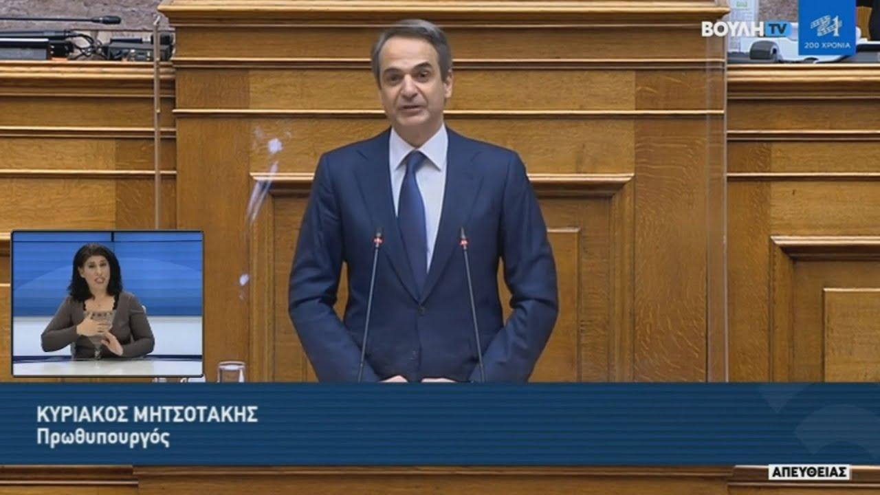 Κυρ. Μητσοτάκης: Προσπαθείτε να δημιουργήσετε νέες πλατείες αγανακτισμένων