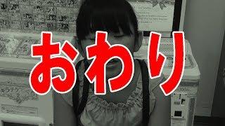 【キラっとプリ☆チャン】プリチャンジュエル さよなら!最後はキラチケ祭り!prichan