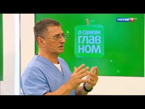 Эндопротезы тазобедренного сустава фирмы mathys