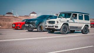 Как обломать ПОНТЫ. ГЕЛИК против LAMBORGHINI URUS , AUDI RS6 и NISSAN GT-R
