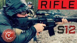 S12 Rifle Training | Myrtle Beach   SC