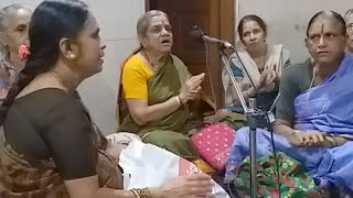 Bhajane    16 July 2018