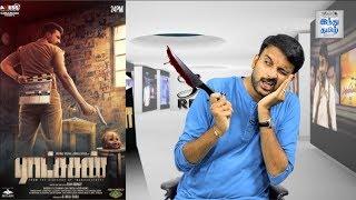 Ratsasan Review | Vishnu Vishal | Amala Paul | Ghibran | Ramdoss | Selfie Review