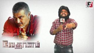 DTR Wishes Thala 56 team success | Flixwood