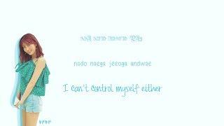 TWICE (트와이스) ROLLIN Lyrics (Han|Rom|Eng) Color Coded