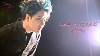 Xia Junsu - License To Love (Arabic Sub)