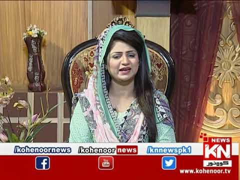 Istakhara 09 June 2020 | Kohenoor News Pakistan