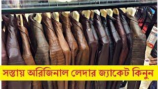 Buy Jackets In Cheap Price In Bd ฟร ว ด โอออนไลน ด ท ว ออนไลน