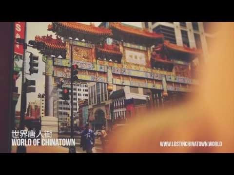 Lost in China Town Entrance Ticket - Adult