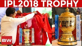 CLOSER LOOK: IPL Trophy Unveiled | IPL 2018