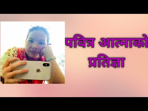 Nepali Video Bijay ko yatra