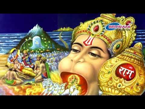 हनुमान जी  देव निराले  है | इनकी भक्ति का क्या कहना | Hanuman Ji Dev Nirale Hai | |हनुमान भजन
