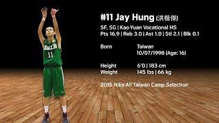 #11 Jay Hung (洪楷傑) | 高苑工商 | 6'0(183cm) | 145 Lbs(66kg) | SG/SF | Age:16