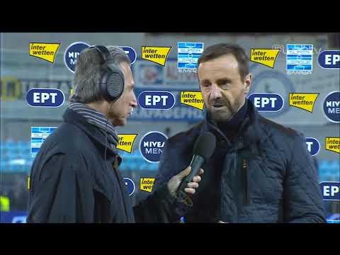 Δηλώσεις Άκη Μάντζιου Προπονητή Λαμίας | 27/01/2020 | ΕΡΤ