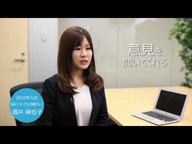 【CTC新卒採用】社員インタビュー