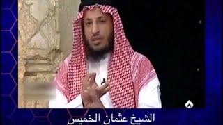 سؤال جرئ 374 لماذا شرع محمد (زواج) المتعة أصلا؟