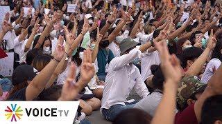 Talking Thailand - พลังนักเรียน-นักศึกษา มาเองเพื่อต้านเผด็จการ