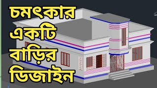 Low Cost House Design For Bangladesh