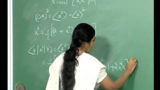 Mod-01 Lec-09 Introducing Quantum Optics