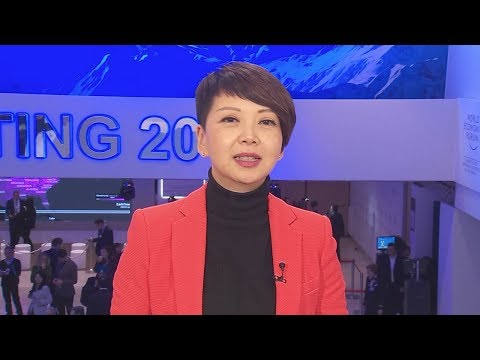 Opinion: CGTN's Tian Wei on Liu He's speech on China's economy at Davos