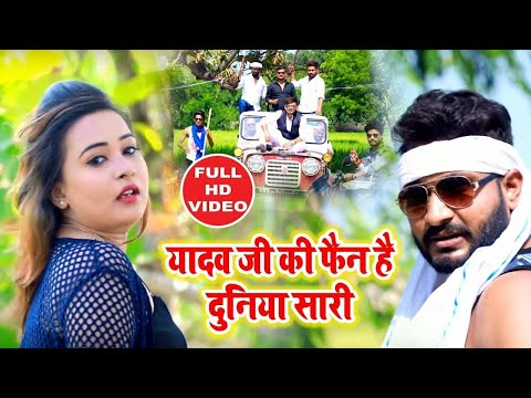 bhojpuri song 2019 video download mp3