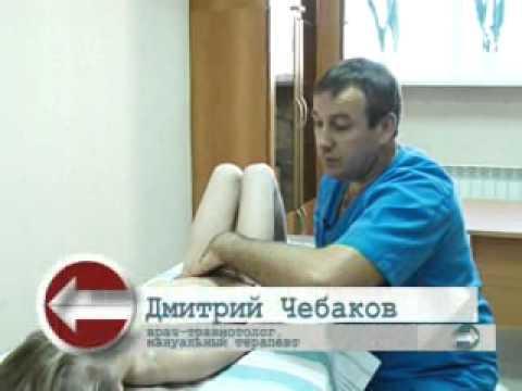 Мануальная терапия (остеопатия)