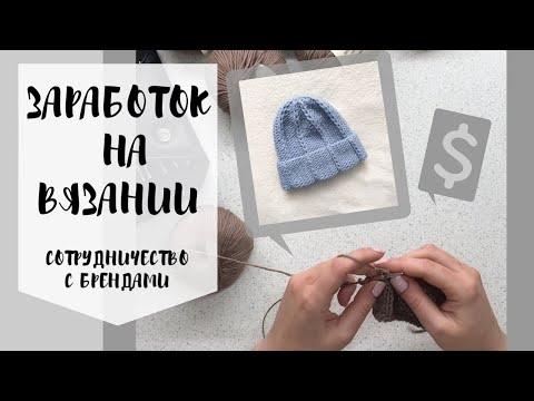 Русская криптовалюта