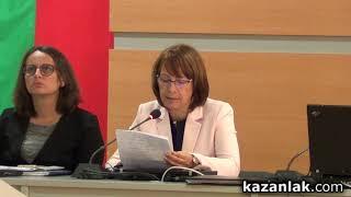 Боян Калочков: Има ли внесено предложение за начина, по който да се инвестира в имота в с. Равда?