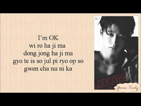 iKON - 'I'M OK' (EASY LYRICS) - смотреть онлайн на Hah Life