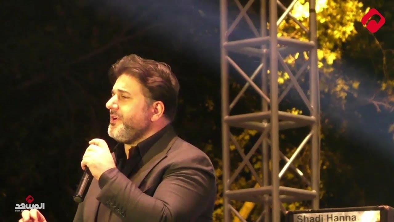 ملحم زين في مهرجان الياسمين بدمشق