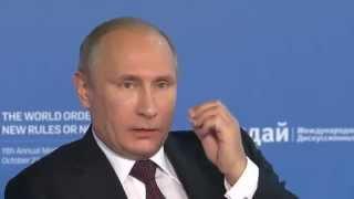 Путин : США финансируют фашистов ИГИЛ
