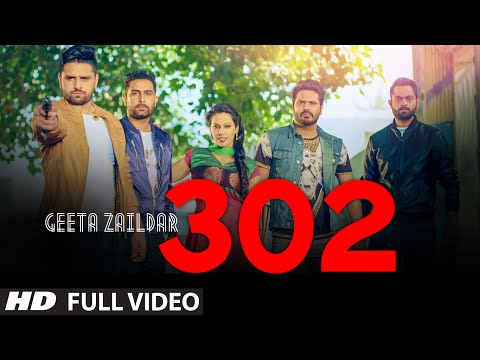 302 Fire ft Alfaaz 2C Money Aujla  Geeta Zaildar