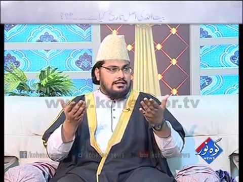 Shab E Noor 22 08 2016