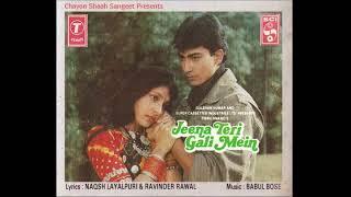 Jeevan Ek Samandar Hain - Movie : Jeena Teri Gali Mein 1989