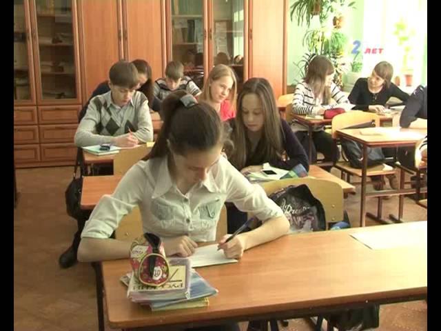 Областной конкурс выиграл преподаватель первой гимназии