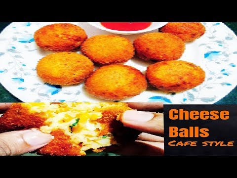 Cheese Balls Recipe – Cafe Style Snacks | Quick Easy To Make Party Appetizer