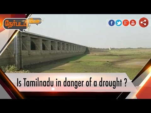 Nerpada-Pesu-Is-Tamilnadu-in-danger-of-a-drought-25-08-2016