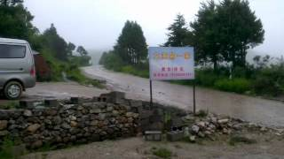 preview picture of video 'Siegfried in Lijiang - July 31, 2012'