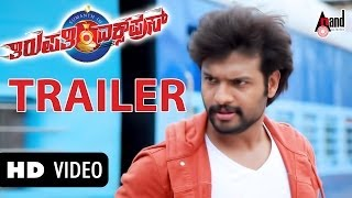 Tirupathi Express - Official Trailer