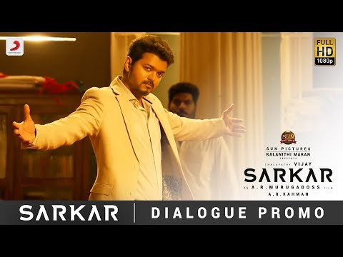 Download Sarkar - CEO In The House Dialogue Promo | Thalapathy Vijay | A .R. Rahman | A.R Murugadoss HD Mp4 3GP Video and MP3
