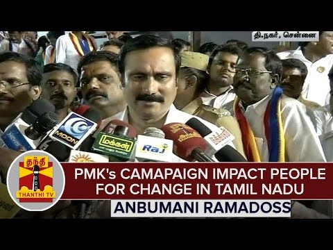 TN-Elections-2016--PMKs-Campaign-Impact-People-For-Change-in-TN--Anbumani-Ramadoss